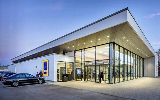 Новый супермаркет ALDI в Аликанте!
