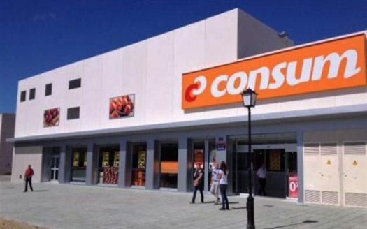 Nuevo supermercado en Barcelona!