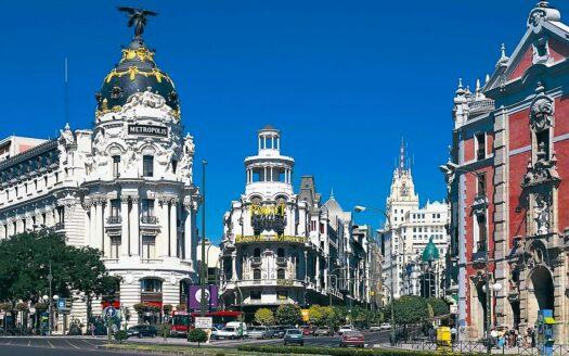Новый, роскошный 5* Отель в центре Мадрида!