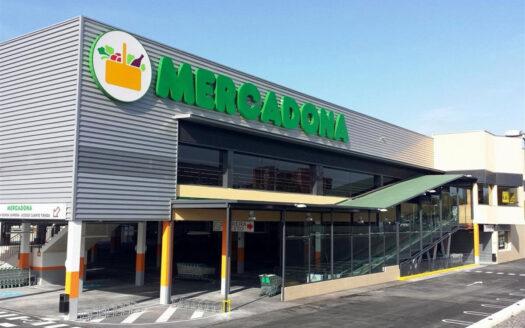 Продажа помещения с супермаркетом Mercadona!